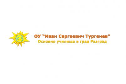 ou-ivan-s-turgenev.png