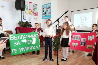 pg-vasil-levski-isperih-vazpomenanie-apostol.jpg
