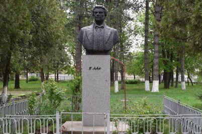 pg-vasil-levski-isperih2.jpg