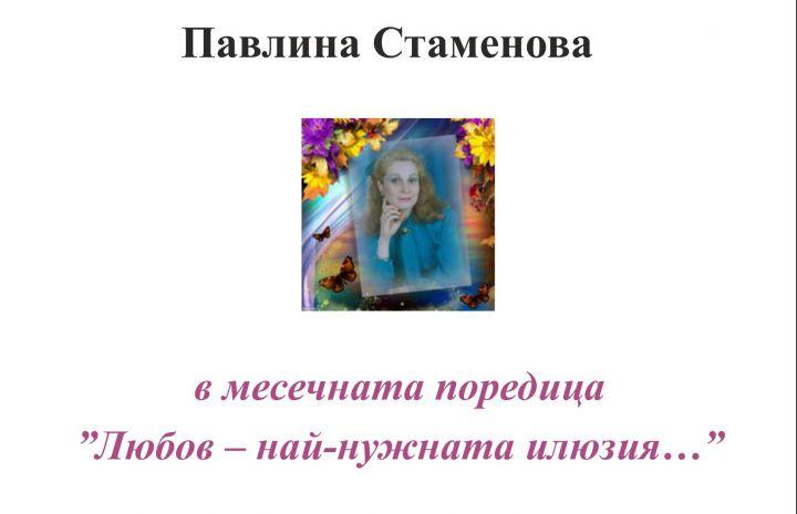 plakat_07_11_2018-e1541602479928.jpg