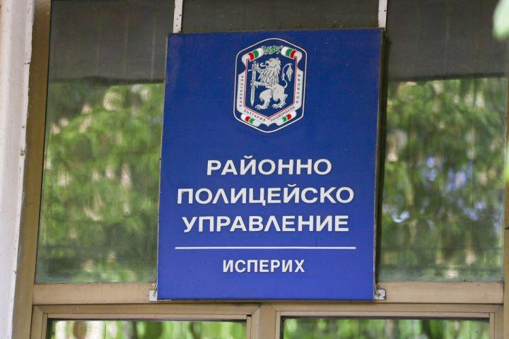 politsiya-isperih-2.jpg