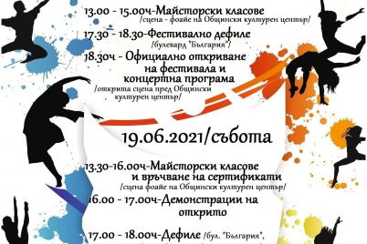 programa-festival-18-19.06.jpg