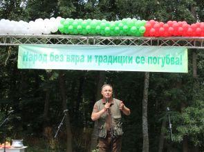 """Проведе се събора """"Илинден""""в местността """"Сборяново"""""""