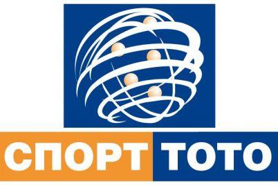 sport-toto.jpg