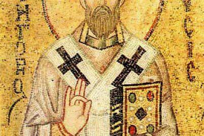 sveti-grigorii-bogoslov.jpg