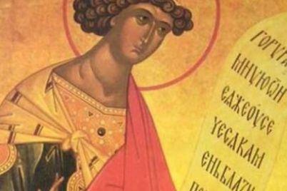 sveti-prorok-danail.jpg