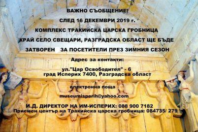 trakiiska-grobnica-sveshtari.jpg