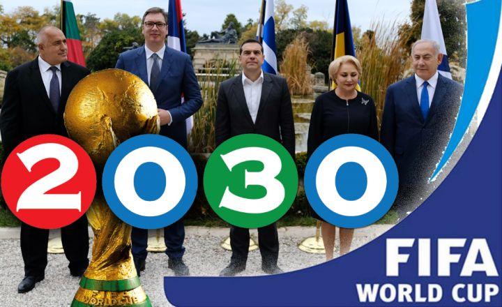 tsipras-world-cup-2030.jpg