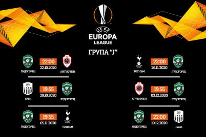 uel-matches-1.jpg