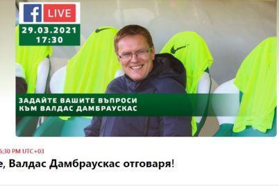 valdas-live.jpg