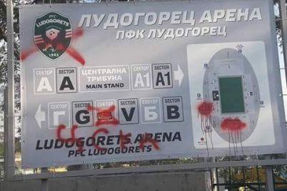 vandali.jpg